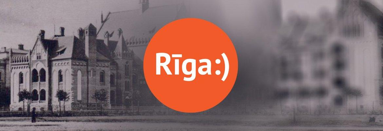 """Программа """"Искусство в публичной среде"""" в Риге (2012 - 2017)"""